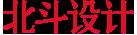 北斗(dou)設計公司