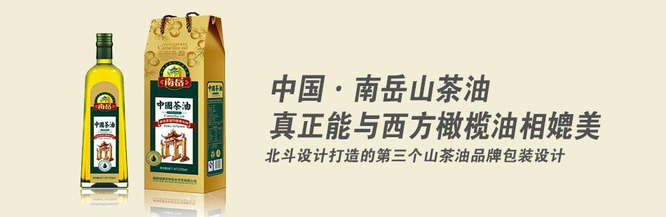 恆健南(nan)岳山茶油品牌設計?包裝設計