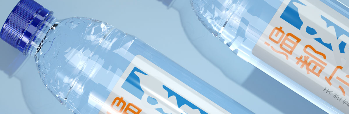 温都尔饮用水包装设计