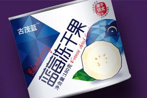 藍莓(mei)凍(dong)干(gan)果粉食(shi)品包裝設計亮相(xiang)