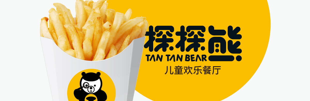 探探熊兒童餐飲(yin)品牌設計