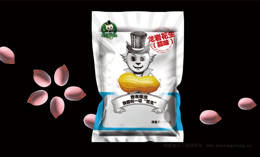 广州相成品牌设计 广州食品包装设计