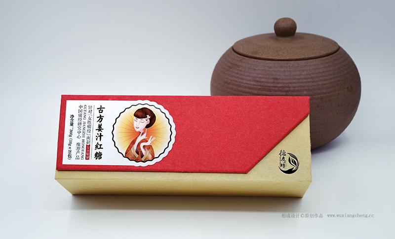 中国痛经研究中心—红糖品牌包装设计
